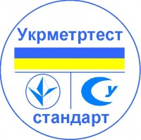 GAMA100 and GAMA300 certificated in Ukraine
