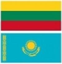 Бизнес-миссия в Казахстан